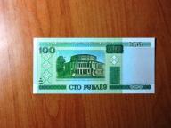 # BIAŁORUŚ - 100 RUBLI - 2000 - P26 - UNC