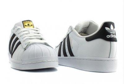 Trampki buty adidas superstar 36 44 rozne kolory Zdjęcie
