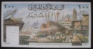 Algieria - 100 dinarów - 1964 - stan bankowy UNC -
