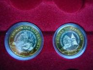 Bukowina i Białka -  komplet 2 monet!!!