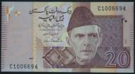 Pakistan - 20 rupii - 2005 - stan UNC