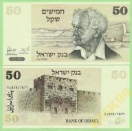 Izrael , 50 Szekli 1978 , P46a , stan I (UNC)