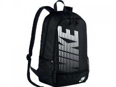 Plecaki Nike Allegro.pl