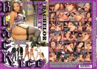 BIG BUTT BACHELOR PARTY BLACK ICE FILM DVD