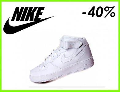 Buty Damskie Nike Air Force 1 LOW BIAŁE r.36 40