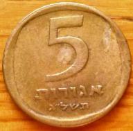 IZRAEL--5 AGOROT Z 1976 R