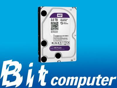 """DYSK WD Purple 3TB 64MB SATA III 7200rpm 3.5"""""""