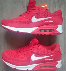 nike air max 90 bordowe 2015
