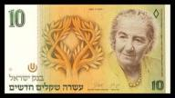 Izrael 10 nev sheqalim 1992r. P-53