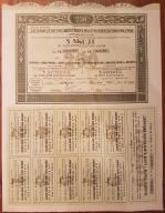 5 Akcji 50 zł - Z. Fabryk Masz. Roln. 04.02.1921 r