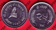 NEPAL /KM-1015.2/ 25 PAISA (1994-2000) AL Stan I/-