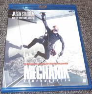 Blu-Ray: Mechanik : Konfrontacja (2016)
