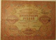 10000 RUBLI 1919 ROSJA SOWIECKA ZWIĄZEK RADZIECKI