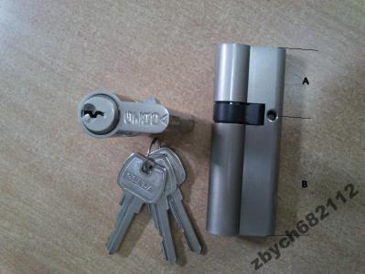 Wkładka wkładki do zamka drzwi GERDA 28/36 nikiel