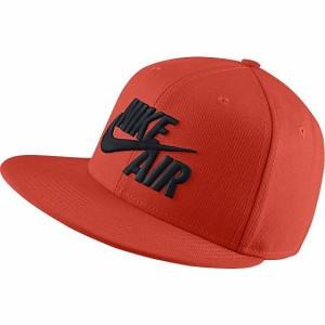 Czapka Nike FULL CAP Futura SNAPBACK CZERWONA - 6729064232 ... ef5e3f8858