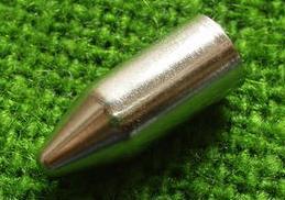 Strzały! Piękne Stalowe Groty Easton 7.5 mm!