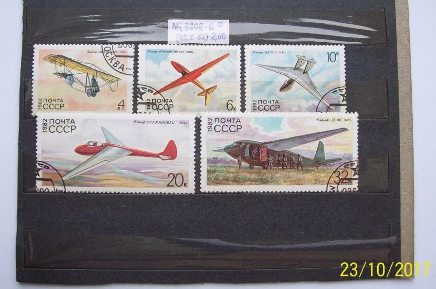 ZSRR,zabytkowe samoloty,1982