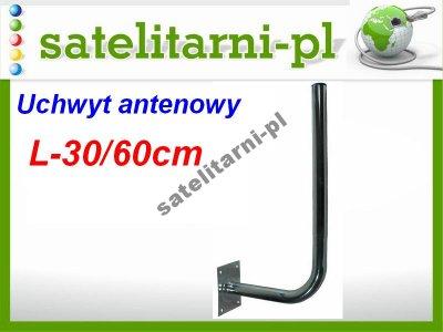 UCHWYT MASZT ŚCIENNY ANTENOWY L-30 60 - 30x60 cm