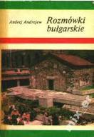 Andrej Andrejew Rozmówki bułgarskie