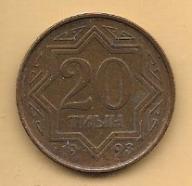 KAZACHSTAN - 20 TIYN - 1993 CZERWONA