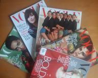 Vogue USA 5 wydań 1,2,3,4,5 / 2017