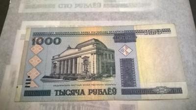 100, 500, 1000 rubli 1 rubel zając