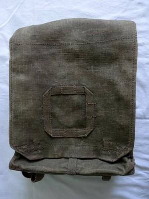 15238ebc00426 Tornister plecak kostka wz33/50 - 6693264462 - oficjalne archiwum ...