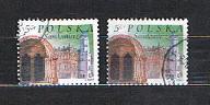 Fi 3941 w zmienionej barwie Sandomierz