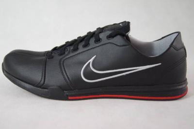 Buty Nike Circuit Trainer Leather Rozmiar 42 5 3893014107 Oficjalne Archiwum Allegro