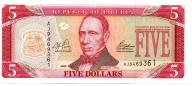 Liberia 5 Dollars 2003 P-26a UNC