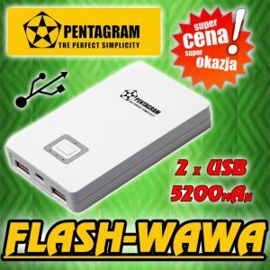 PENTAGRAM INFINITY USB POWERBANK 5200mAh [P-8321]