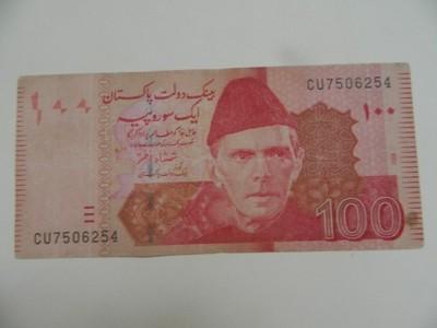 Pakistan 100 rupees 2008