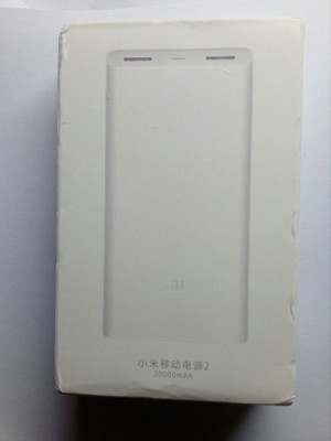 POWER BANK XIAOMI 20000mAh 2 gen Quick Charge 3.0