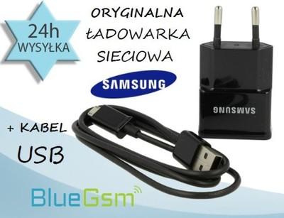 ORYGINALNA ładowarka Samsung Galaxy S6 Edge PLUS