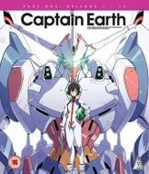 Captain Earth Part 1 [Blu-ray]
