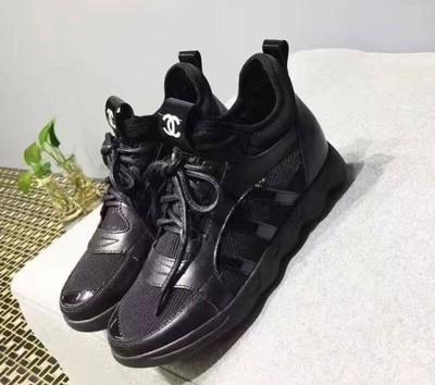 bb739350192a5 Adidasy sportowe buty Chanel rozmiary - 6864139802 - oficjalne ...