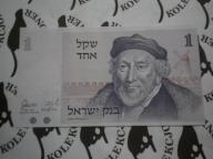 BANKNOT UNC 1 SHEQEL 1978 IZRAEL -  HIT245