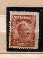 PMW 234 b ** Zn obiegowy z j, Piłsudskim. Gw.