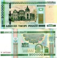 # BIAŁORUŚ - 200000 RUBLI -2000- P-34- UNC