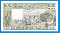Franc. Afr. Zach. 500 francs 1986 P. 706Ki stan 2