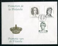 Belgia Michel nr: 3019 - 3020 FDC