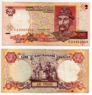 UKRAINA 1995 2 HRYVNY