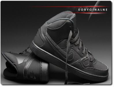 Buty damskie Nike Son Of Force Mid 615158 021 5910075484