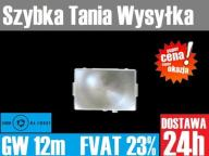 NOWA Matówka Canon EOS 5D Mark III 24H GW FVAT