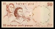 Izrael 50 lirot 1960r. P-33 AU