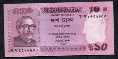 Bangladesz 10 taka 2015 rok. Banknot !