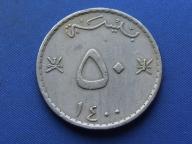 Oman 50 baisa 1980