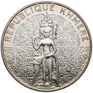 1471. Kambodża PROOF 10.000 riels 1974 RZADKIE