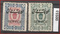 00553 - PERSJA / IRAN