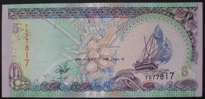 Malediwy - 5 rufiyaa - 2000 - stan bankowy UNC